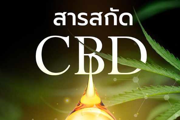 miracle hemp cbd extract